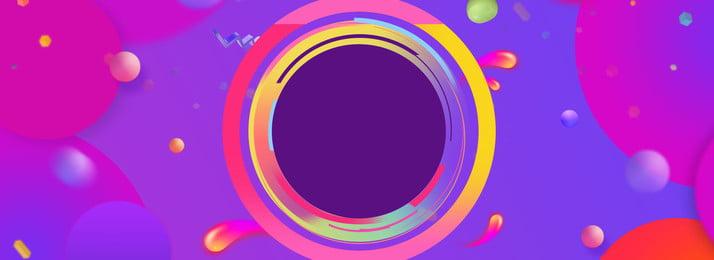 मिड ईयर कलर सर्कल बैनर रंगीन गेंद छेद द्रव का, रंगीन, का, ढाल पृष्ठभूमि छवि