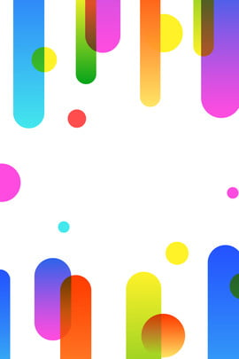 UI vật liệu màu bóng không thường xuyên nền trắng đồ họa Bóng màu nền Hình Trí Bóng Bất Hình Nền