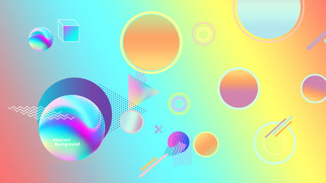 Colorful Fluid Gradient Gradient Creative, Simple, Fresh, Graphic Design, Background image