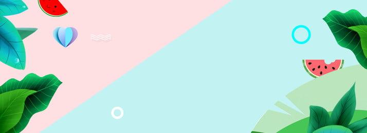 Tương phản mùa hè tươi banner Màu tương phản Mùa Mát Mùa Hè Hình Nền