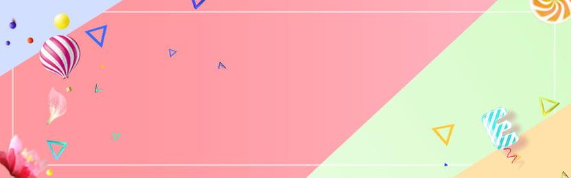 背景テンプレート コントラストカラー 波動点 ジオメトリ バナー 行 雰囲気 割引 売却 美しさ 衣服, コントラストカラー, 波動点, ジオメトリ 背景画像