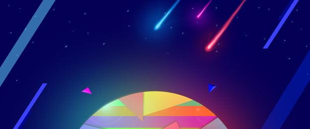 クールな流星の暗い夜の背景 かっこいい 流星 夜 ダーク ライト効果 特殊効果 LOW3D クールトーン カーニバル 年末のカーニバル こんにちは! ! ! かっこいい 流星 夜 背景画像
