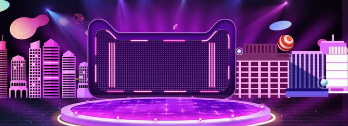 멋진 스테이지 배너 차가운 무대 전기 제품 가전 제품 아름다움 66 할인 배너, 멋진 스테이지 배너, 차가운, 무대 배경 이미지