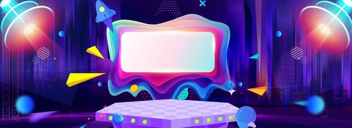 風クールステージネオンバナー かっこいい ステージ ネオン 紫色のグラデーション ジオメトリ フローティング装飾 雰囲気 割引 戻る バナー かっこいい ステージ ネオン 背景画像