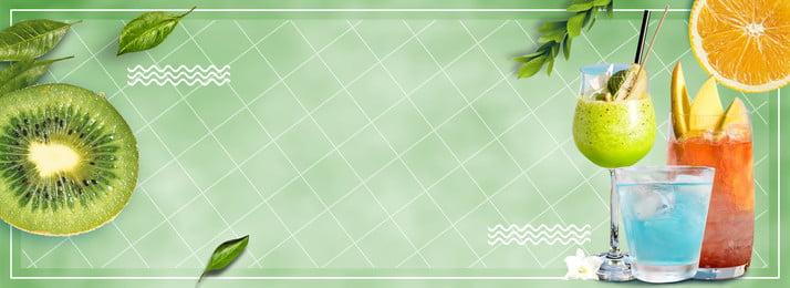 清涼夏日水果飲料海報banner 清涼 夏日 水果 飲料 宣傳 海報 廣告 banner背景, 清涼, 夏日, 水果 背景圖片