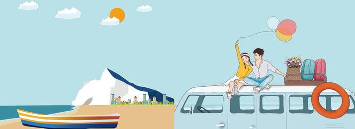情侶夏日海邊度假過七夕背景 情侶 夏日 海邊 度假 過七夕 藍色調 清涼 沙灘 卡通 手繪, 情侶, 夏日, 海邊 背景圖片