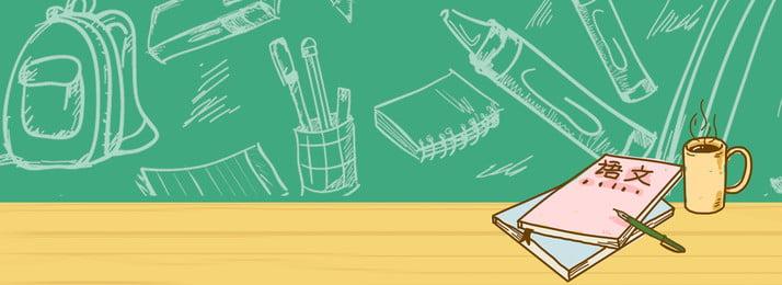 रचनात्मक संश्लेषण शिक्षा प्रशिक्षण विकसित करना शिक्षा भविष्य शिक्षा गाड़ी पाठयपुस्तक चित्र ज्ञान लेखनी काम नवोन्मेष हाथ खींचा, हुआ, करना, शिक्षा पृष्ठभूमि छवि