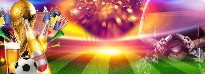 dazzling world cup beer halo, Course Background, Court, Passion Background image