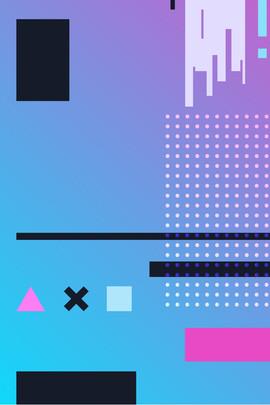 UI vật liệu chấm dòng màu xanh tím nền gradient Vật liệu chấm Hình Trí Dốc Bất Hình Nền