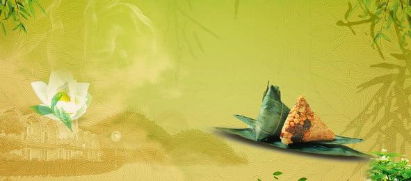 Dragon Boat Festival Phụ nữ quảng cáo Poster Thiết kế nền Tài liệu nền Tài Xanh Lễ Hình Nền