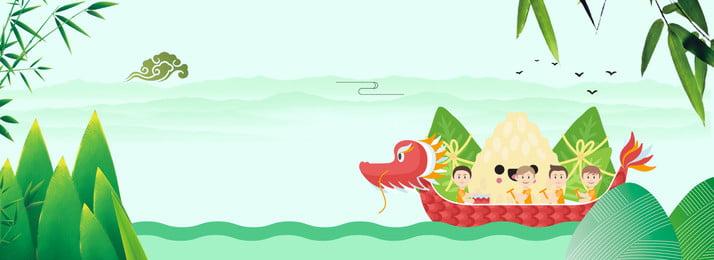 ドラゴンボートフェスティバル漫画レースドラゴンボートグルメバナー ドラゴンボートフェスティバル 漫画 ドラゴンボート 食べ物 バナー グリーングラデーション 衣服 美しさ 伝統的なソーラー用語 ドラゴンボートフェスティバル漫画レースドラゴンボートグルメバナー ドラゴンボートフェスティバル 漫画 背景画像