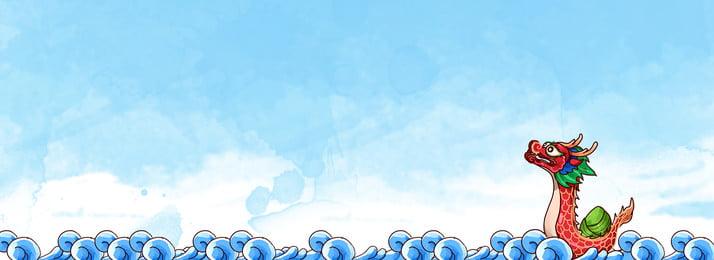端午節中國風龍舟粽子banner 端午節 中國風 龍舟 粽子 水墨波紋 水墨龍 端午 復古, 端午節中國風龍舟粽子banner, 端午節, 中國風 背景圖片