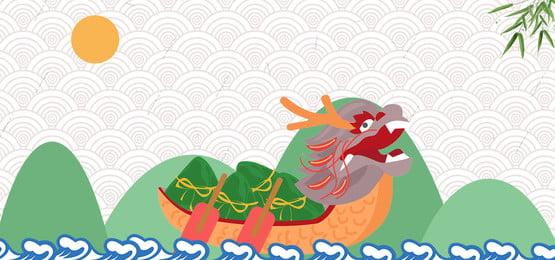 ड्रैगन बोट फेस्टिवल चीनी ड्रैगन बोट बैनर ड्रैगन बोट फेस्टिवल चीनी, खींचा, पैटर्न, हाथ पृष्ठभूमि छवि