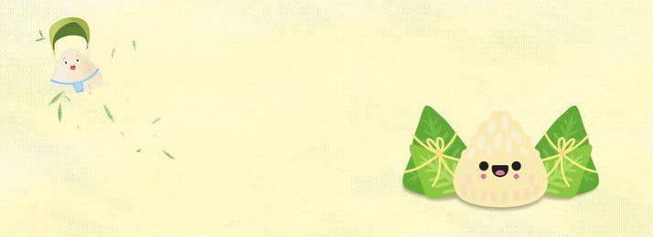 端午中國風粽子banner 端午 中國風 粽子 竹葉 復古 端午節 手繪 手繪粽子, 端午中國風粽子banner, 端午, 中國風 背景圖片
