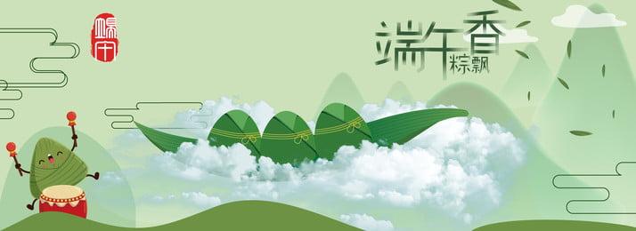 Праздник лодок драконов Fresh Electronics Фон баннер зеленый Праздник лодок драконов пресная электронный фон баннер зеленый лодок драконов пресная Фоновое изображение