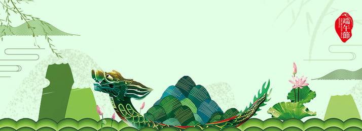 ドラゴンボートフェスティバルドラゴンボートの背景 ドラゴンボートフェスティバル 新鮮な エレクトロニクス バックグラウンド バナー グリーン, ドラゴンボートフェスティバル, 新鮮な, エレクトロニクス 背景画像