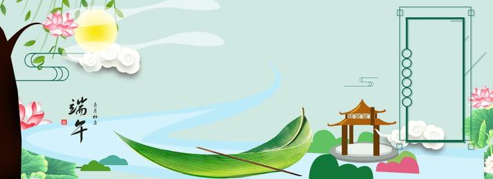 端午節banner 清新 端午 清新 電子 背景 banner 綠色, 端午, 清新, 電子 背景圖片