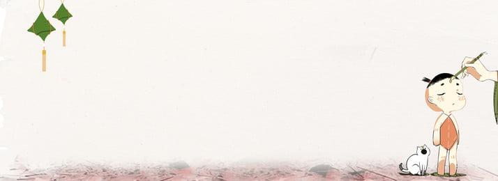 端午手繪點志banner 端午 手繪 點志 粽子 古代小男孩 端午節 復古紙 手繪端午, 端午手繪點志banner, 端午, 手繪 背景圖片