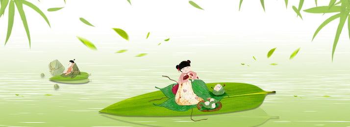 濃情粽香端午背景 端午 粽子 濃情 粽香 卡通 可愛 banner 背景, 端午, 粽子, 濃情 背景圖片