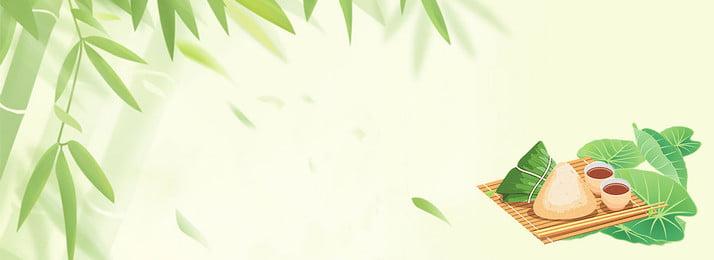 ड्रैगन बोट फेस्टिवल बांस साहित्यिक शैली, विज्ञापन, पीली पृष्ठभूमि, बैनर पृष्ठभूमि छवि