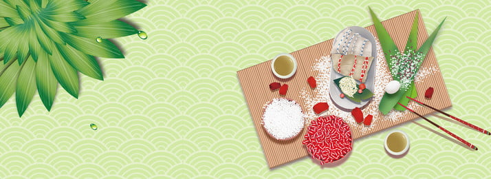 ड्रैगन बोट फेस्टिवल फ्रेश बैकग्राउंड पिक्चर ड्रैगन बोट फेस्टिवल पकौड़ी loquat, के, चावल, चीनी पृष्ठभूमि छवि