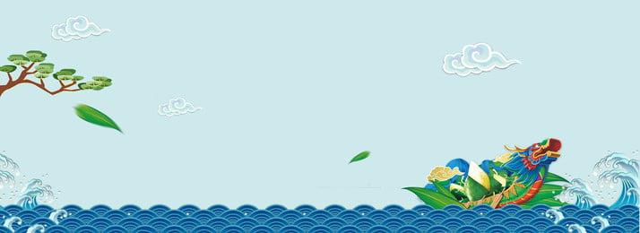 Blue Background Literary 背景画像