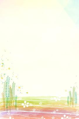 काल्पनिक ज्यामितीय नामांकन स्तरित पृष्ठभूमि सपना ज्यामिति इंद्रधनुष फूल रंगरूट छात्रों विभक्त हो , गया, पृष्ठभूमि, प्रभामंडल पृष्ठभूमि छवि