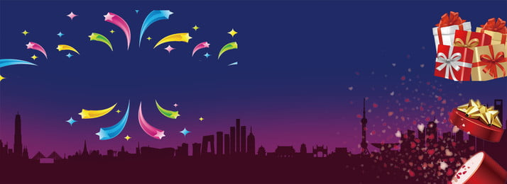 Dream Night Sky City Silhouette Banner Background, Background Image, Poster Background, Background Picture, Background image