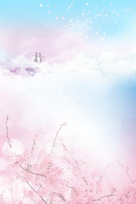 dream petal cloud gradient , Tanabata, Flower, Layering Background image