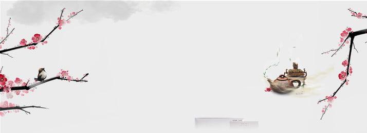 Plakat Fahnenhintergrund des grauen Hintergrundes der Bildung Retro Bildung Grauer Hintergrund Retro Pflaumenblüte Farbverlauf PSD PS Quelldatei Poster Hintergrund Glücklich Hintergrund Retro Pflaumenblüte Hintergrundbild