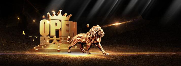 गोल्डन दबंग शेर भव्य उद्घाटन बैनर अचल संपत्ति अचल संपत्ति अचल, एस्टेट, बाड़, अचल पृष्ठभूमि छवि