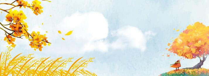 शरद ऋतु गिरावट हाथ खींचा पोस्टर पृष्ठभूमि पड़ना ली किउ पतझड़ का, पोस्टर, सौर, ऋतु पृष्ठभूमि छवि