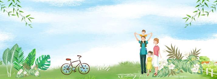 gia đình đi du lịch để chơi ở vùng ngoại ô gia đình xe đạp mùa, Xe, đẹp, Phim Ảnh nền