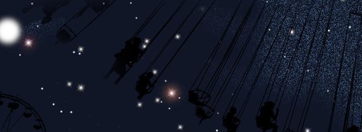 夢幻風月光下摩天輪之旅平面 夢幻風 月光 摩天輪 人 星星 藍色 活潑 平面 海報 聚光, 夢幻風月光下摩天輪之旅平面, 夢幻風, 月光 背景圖片