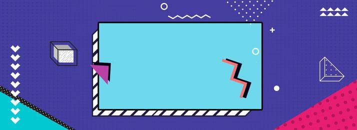 時尚幾何圖形孟菲斯banner 時尚 幾何圖形 孟菲斯 幾何 折扣 鞋服 上新 不規則圖形 banner, 時尚, 幾何圖形, 孟菲斯 背景圖片