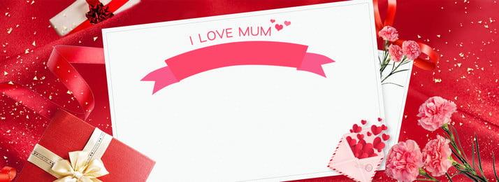 時尚紅絲帶母親節禮品盒, 功能區, 化妝, 橫幅 背景圖片