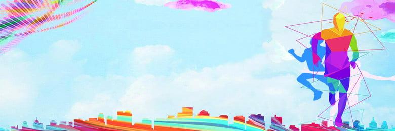 色のグラデーションモーション背景テンプレート フィットネス ランニング スポーツ スプリント 背景バナー 暴走 ランニング 情熱 目標 闘争 ポジティブエネルギー 運動選手 競争 ゲーム, 色のグラデーションモーション背景テンプレート, フィットネス, ランニング 背景画像