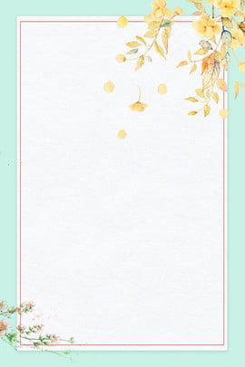 花卉文藝藍色psd分層廣告背景 花卉 文藝 藍色 黃色花朵 線框 藍色背景 psd分層 廣告背景 , 花卉文藝藍色psd分層廣告背景, 花卉, 文藝 背景圖片