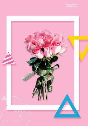 花卉粉色背景psd分層廣告背景 花卉 粉色背景 玫瑰花 線框 幾何圖形 不規則圖形 psd分層 廣告背景 , 花卉粉色背景psd分層廣告背景, 花卉, 粉色背景 背景圖片