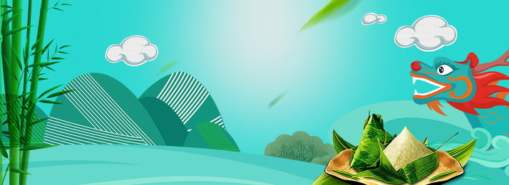美食端午節賽龍舟banner 美食 端午節 賽龍舟 banner 粽子 吃粽子 粽葉 簡約 傳統節氣 美食 端午節 賽龍舟背景圖庫