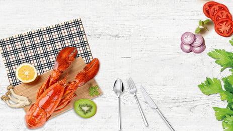 新鮮なロブスターグルメ広告ポスター 食べ物 食品トップビュー 食べ物 ロブスター 野菜 材料 広告宣伝 デザイン バックグラウンド ハーブ 漢方薬, 食べ物, 食品トップビュー, 食べ物 背景画像