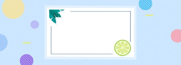 음식 신선한 여름 포스터 음식 신선한 여름 포스터 블루 라운드 레몬 손으로 그린, 그린, 음식, 신선한 배경 이미지