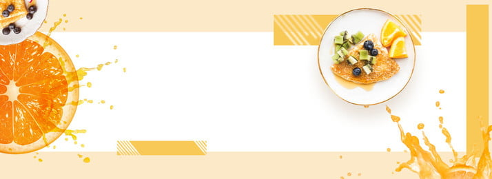 Романтическая сладкая еда красивый творческий фон питание Романтическая сладость оранжевый Желтый фон десерт Западный, сладость, оранжевый, Желтый Фоновый рисунок
