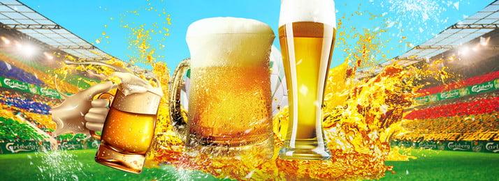 biểu ngữ lễ hội bóng đá phong cách tối giản bóng đá lễ hội phong, điểm, Bia, Mùa Ảnh nền