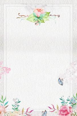 手繪花朵清新背景 清新背景 手繪背景 彩繪花朵 護膚品廣告 春季上新 文藝 簡約 服裝背景 手繪花朵清新背景 清新背景 手繪背景背景圖庫