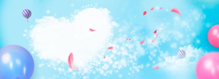 xanh tươi mây trắng trời xanh, Trái Tim, Bóng Bay, Cánh Hoa Ảnh nền