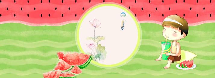 phim hoạt hình mùa hè solstice áp phích nền tươi phim hoạt hình vẽ, Trời, Dưa, Tươi Ảnh nền