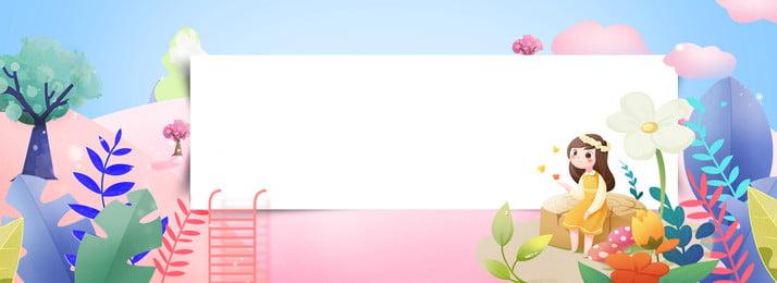 清新花簇可愛女孩夏季夏日新品banner 清新 繽紛夏日 夏不為利 夏天旅遊 清涼夏日 冰爽夏日 夏天優惠, 清新, 繽紛夏日, 夏不為利 背景圖片