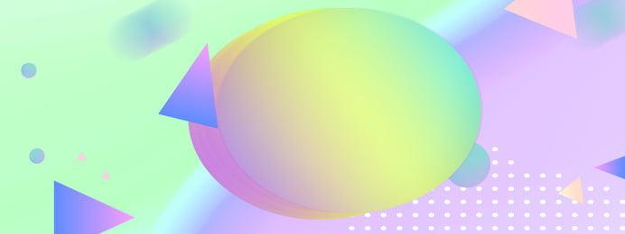 Gradient Geometric Cool 背景画像