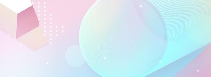 清新banner 清新 幾何圖形 光暈 科技感 漸變 幾何 炫酷, 清新, 幾何圖形, 光暈 背景圖片